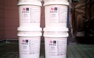 外壁塗装をガイナ塗料でする前にデメリットを確認!