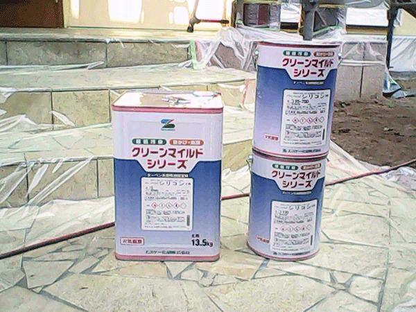 2.塗料の種類